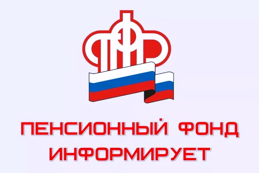 Пенсионный фонд фрунзенского района личный кабинет какая пенсия в украине минимальная